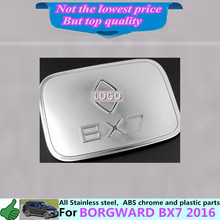 Free shipping car body Gas/Fuel/Oil Tank Cover Cap stick styling stainless steel auto lamp frame trim 1pcs for BORGWARD BX7 2016
