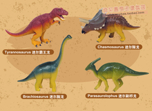 Free shipping hard 12pcs PVC environmental material dinosaurs model toys educational Puzzle toys 6 7cm mini