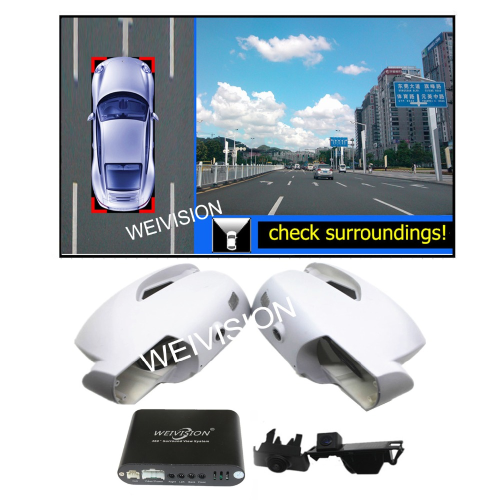 360 bird View Car DVR record system with 4HD rear backup front side view camera for Hyundai IX35 New SantaFe IX45 <br><br>Aliexpress