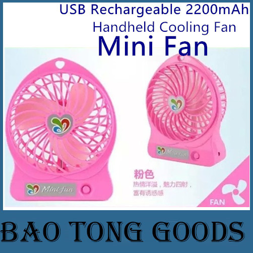 USB Mini Fan Rechargeable Portable Fan 2200mah Battery Powered Outdoor Camping office Cooler Can Use as Power Bank(China (Mainland))