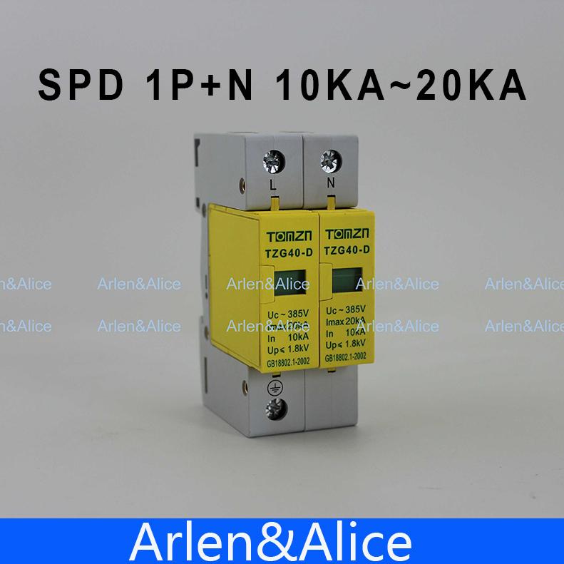 Гаджет  SPD 1P+N 10KA~20KA  D ~385VAC House Surge Protector Protective Low-voltage  Arrester Device None Электротехническое оборудование и материалы