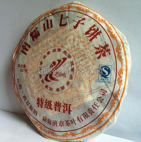 Puer Ripe Tea 2007 Lao ManE TeJi Super Grade Shou Cha 357g !<br><br>Aliexpress
