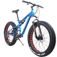 26 Inch Mountain Bike Soft-tail Frame 4.0 Width Tire  24 Speed Aluminum Alloy Frame(China (Mainland))
