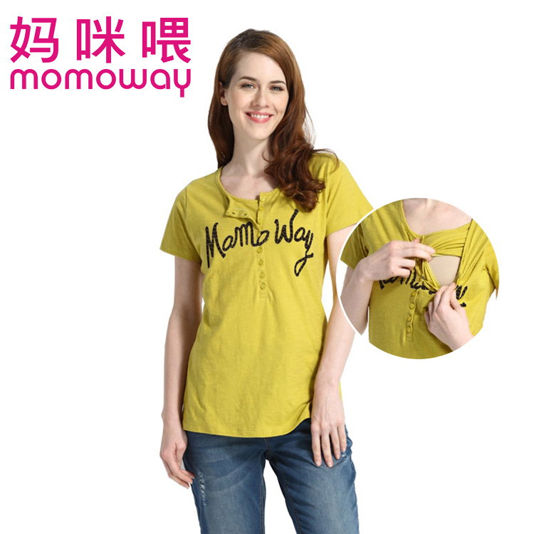 New Maternity clothing or clothes t shirt, Summer maternity tops t shirt for pregnant,Pure cotton M-XXL nursing breast feeding(China (Mainland))