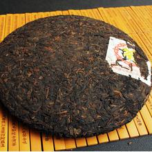 2005 years 357g Chinese 7572 yunnan Puerh tea puer tea pu er the China naturally organic