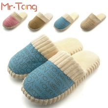 New Promotion Spring & Autumn & Winter Warm Men & Women Cotton-padded Lovers At Home Slippers Indoor Shoes