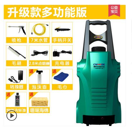 Car washer Electric washing device Car washing machine Portable High pressure 12V 60W 32L have battery car and home(China (Mainland))