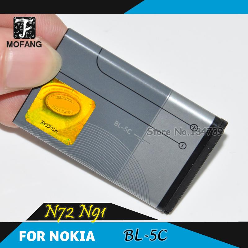 BL-5C / BL 5C High Capacity Battery for Nokia 5130 XpressMusic 6230i 1100/1108/1110/1112/1116/1200/1208/1209/1255/1315(China (Mainland))