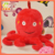 2Pcs/Lot Plush octopus bab rattle toy+five-star toy soft toy plush Red plush animal toys for baby