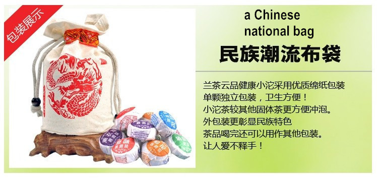 Grade AAAAA9pcs yunnan ripe raw puer Mini Tuo Cha health care food perfume original tea chinese pu erh china puerh free shipping