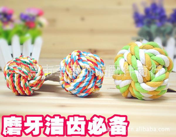 Cotton pet toy trumpet Miansheng 6.5CM diameter ball weight 70 grams of high quality genuine dog knot(China (Mainland))