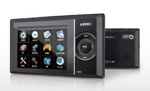 JXD 693 2GB MP4 PLAYER Big speaker, loud voice Removable 5C battery,transcribe,E-book,Music,games