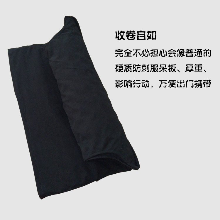 Buy Invisible hard stab service Interfax steel armor vest leather coat collar self-defense anti- knife to cut the neck cheap