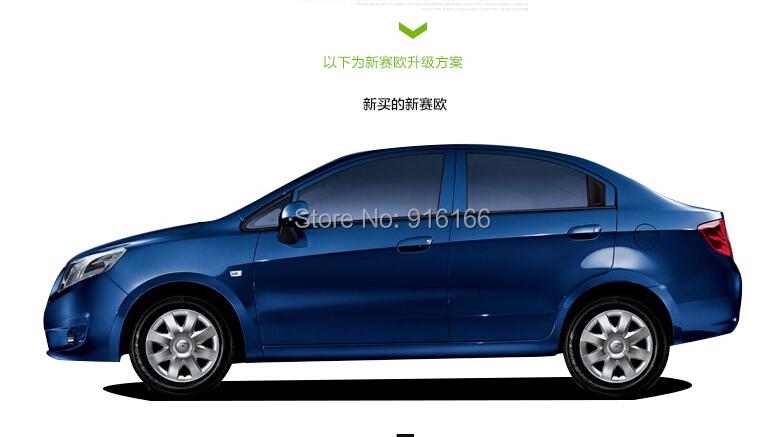 Купить Высокое качество нержавеющей стали окна Автомобиля отделка полосы (4 шт.) Для Паруса