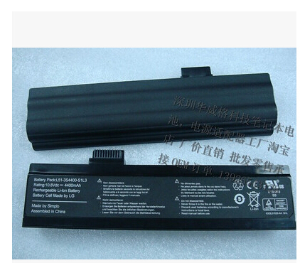 laptop battery for ADVENT 7113 ADVENT 8111 Eco 4500A Eco 4500IW 1522E Eco 4500I Eco 4500IW UINWILL L50II0 L50II5(China (Mainland))