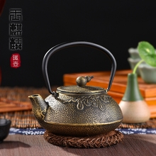 2015 New Design Cast Iron Teapot and Coffe Cast Iron Pot Tea pot with matel coffee pot Free Shipping