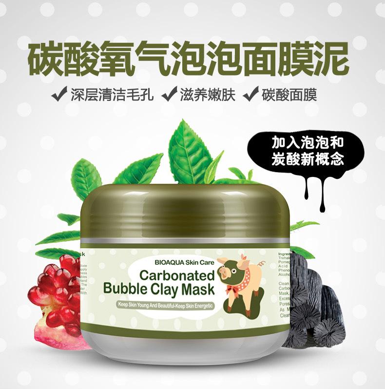 Pigskin Collagen Nourishing Mask Face Care Green Pig Moisturizing Whitening Anti Wrinkle Anti Aging Anti Acne Skin Care makeup(China (Mainland))