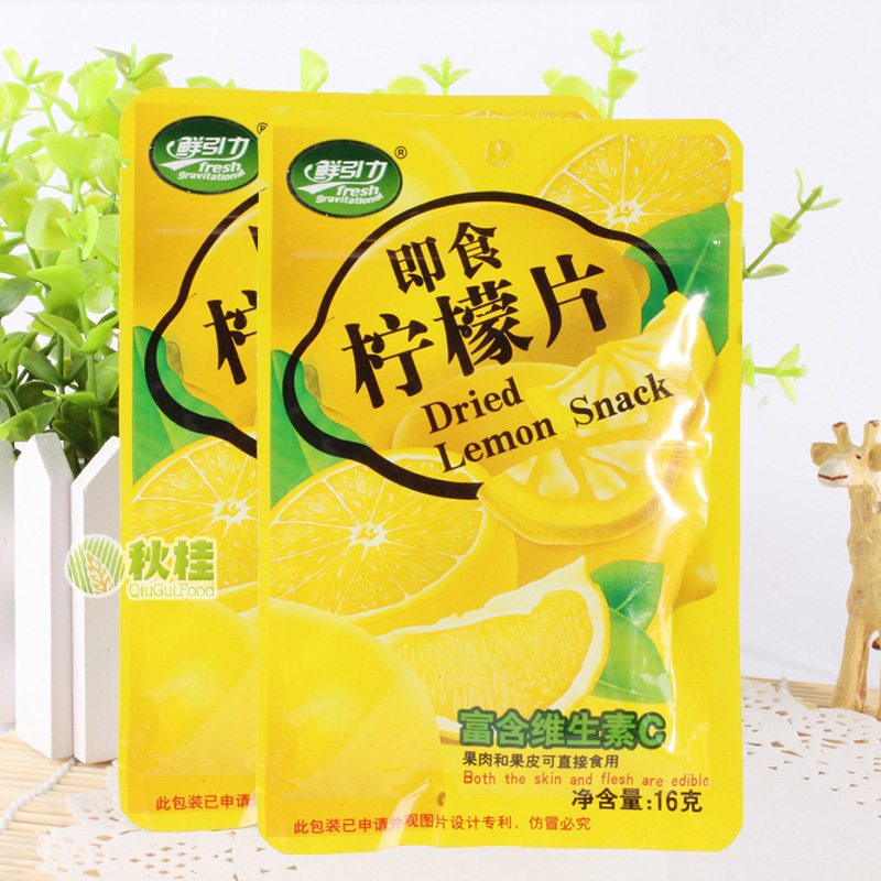 Specialty snacks fresh lemon slice temporria gravitational dried fruit lemon 16g 10 2 packaging