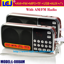 L-088AM Free shipping dual band rechargeable portable mini pocket digital AM FM radio with USB port TF micro SD card slot(China (Mainland))