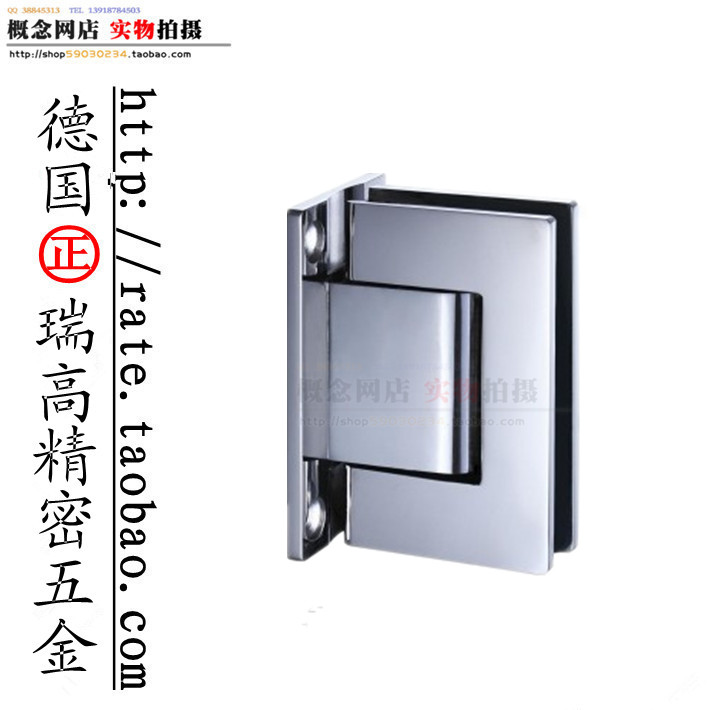 B &amp; Q original German Swiss high imported 304 stainless steel hydraulic glass Hinge TJ012-90<br><br>Aliexpress