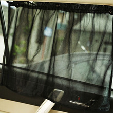 Car Sun Shade Window Curtain 50*75cm great wall h2 h3 h5 h6 haval hover m2 m4 - The Flame in the dark store