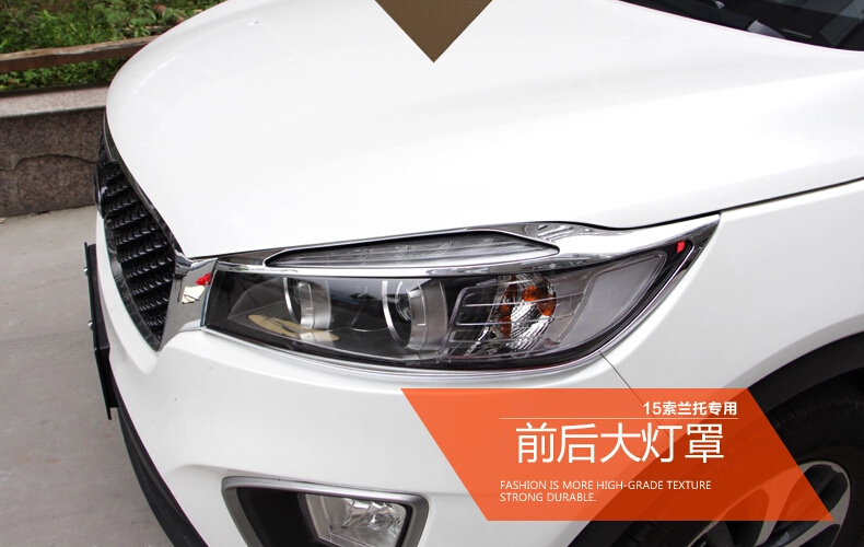 Auto front light cover, head lamp trim and rear light cover for KIA Sorento 2015, abs chrome,auto accessories,free shipping.4pcs<br><br>Aliexpress