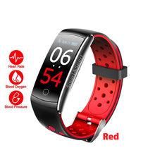 Q8S Smart Band Smart Watch Fitness Tracker Smart Bracelet Blood Pressure Heart Rate Sleep Monitor Color Screen Pk mi band 2 3 F4(China)