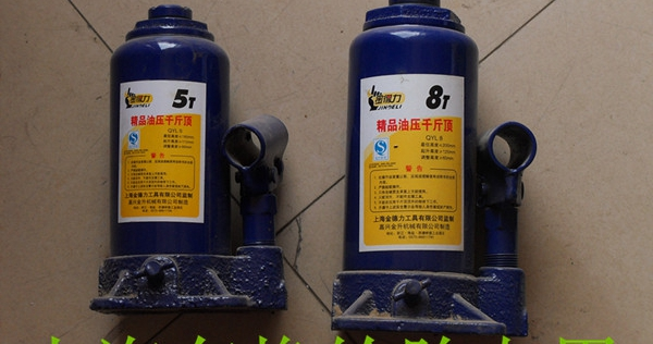 Jack hydraulic jack car mechanic changing a tire jack is now dedicated special sales from(China (Mainland))