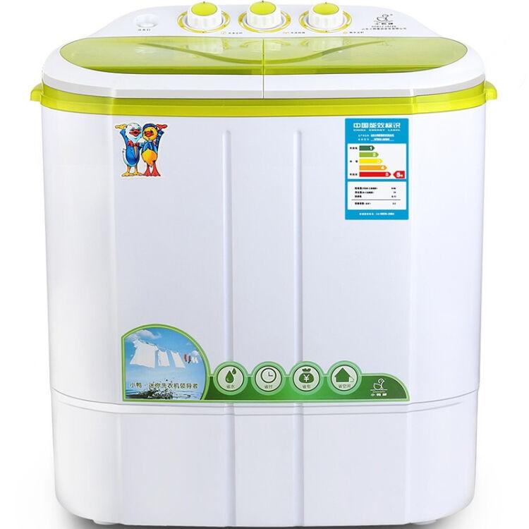 best top loading washing machine 2016