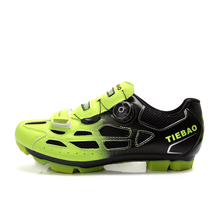 Tiebao M1259 Outdoor Athletic Racing MTB Cycling Shoes, AutoLock/SelfLock Bike Shoes, SPD Cleated Bicycle Shoes.