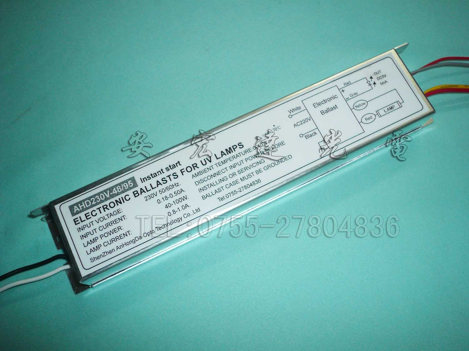 90w germicidal lamp electronic ballast ahd230v48-95w(China (Mainland))