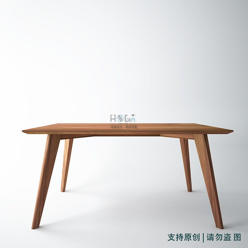 Walnut leather 6 seater dining table minimalist modern for New style dining table