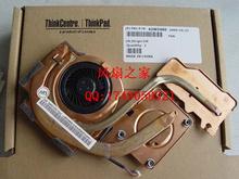 Original Heatsink for IBM Lenovo T61 T61P 14 1 Inch CPU Cooling Fan Heatsink 42W2460 wholesale