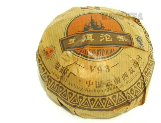2007 TAE TEA DaYi V93 Tuo Bowl Nest 250g*4pcs=1000g Pu'er Ripe / Ripened Tea Cooked / Matured / Fermented / Shou Cha !(China (Mainland))