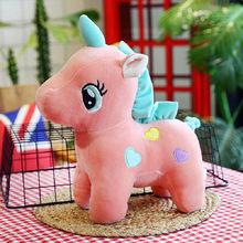 45 centímetros Brinquedos De Pelúcia Boneca Unicórnio Macio Apaziguar Dormir Travesseiro Crianças Rainbow Cavalo Brinquedos Para As Crianças Natal Presente de Aniversário(China)