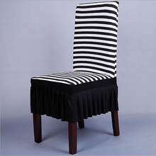 2 pcs/lot Home Chair Cover Stretch Dining Chair Covers Machine Washable & Foldable Restaurant / Weddings/office chair Decor Q76(China (Mainland))
