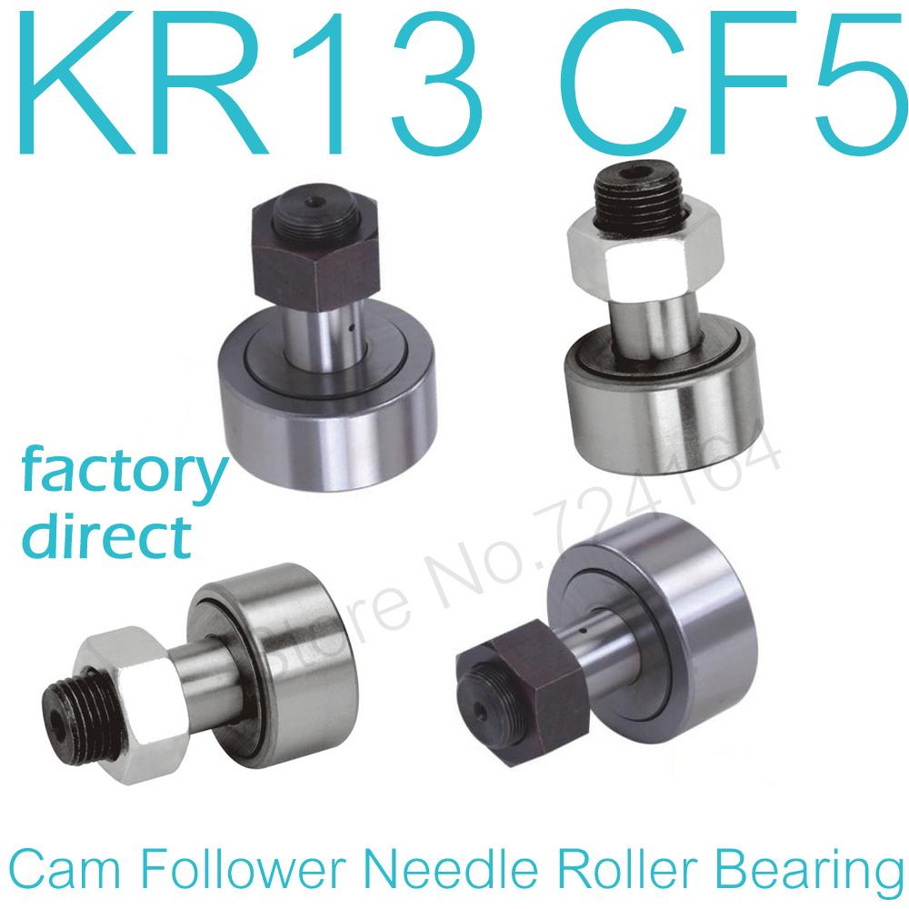 1High precision KR13 CF5 track needle roller bearing, Stud Type Cam Follower Roller Bearings curve bearings - Shanghai Precision Machinery Co., Ltd. store