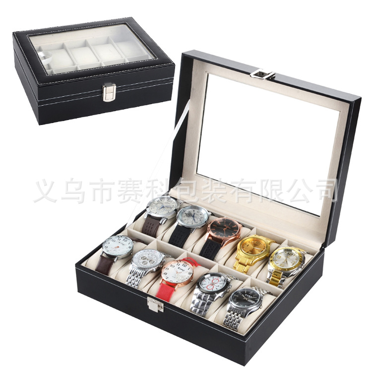 High Quality 10 Grids Leather Jewelry Watch Display Box Storage Holder Organizer Case Holder 20pcs wholesale(China (Mainland))