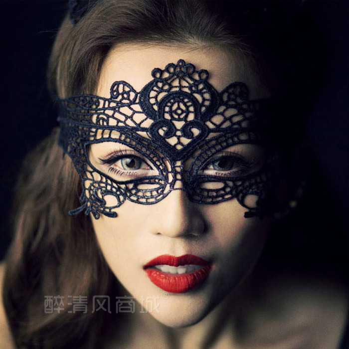 Sexy black lace hollow mask g