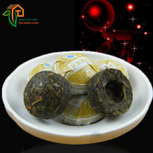 Cancer exclusive Jasmine flavor old puer v93 raw tea mini bowl Pu erh Pu er Pu