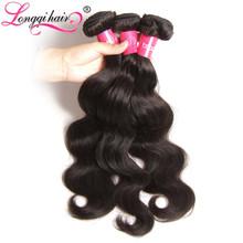 7A Brazillian Virgin Hair Body Wave 3 Bundles Longqi Hair Brazilian Body Wave Unprocessed Virgin Brazilian Human Hair Extension(China (Mainland))