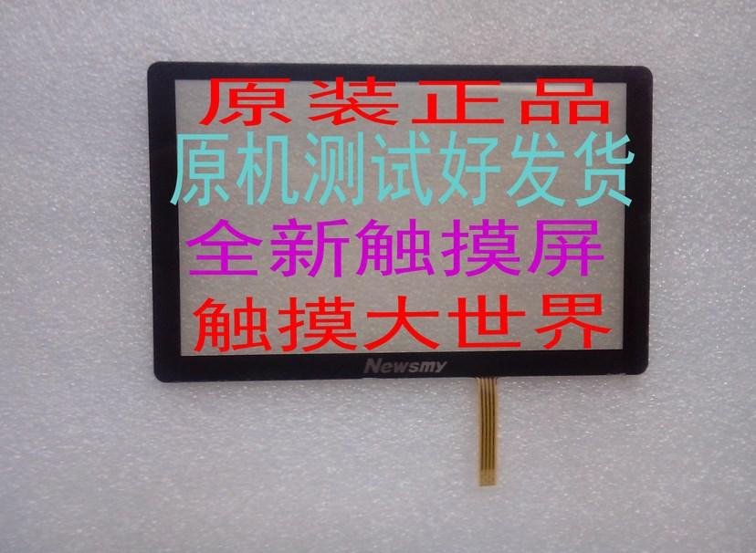 Newman m50 touch screen belt newsmy newman logo black panel mirror(China (Mainland))