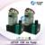 Brand New Ink Pump For Solvent Printer 10W 24V DC 450-550ml/min 10W Ink Pump