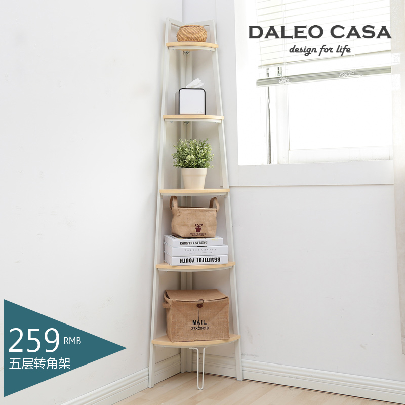 Shelf label picture more detailed picture about daleo casa ikea style home - Etagere invisible ikea ...