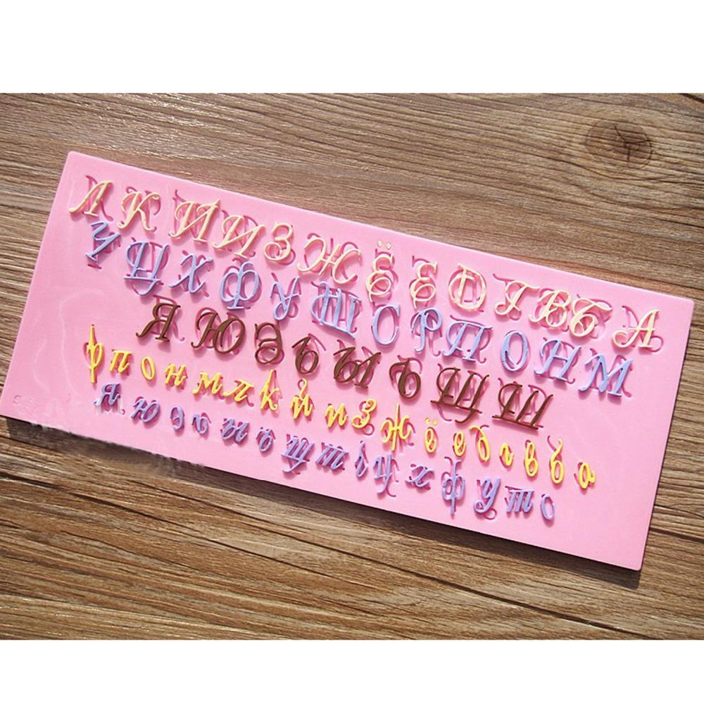 Achetez en Gros Chocolat lettre moule en Ligne à des Grossistes ...