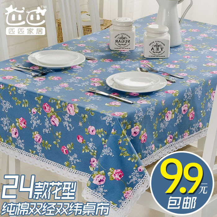 Autumn Tablecloths Round Lace Tablecloths Round