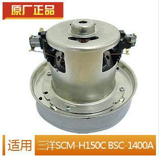 100-240v 1200w Copper vacuum cleaner motor for philips for karcher for electrolux Midea Haier Rowenta Sanyo SCM-H150C BSC-1400A(China (Mainland))