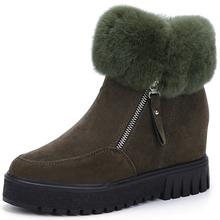 2017 de Invierno Aumentó Inferiores antideslizantes Nieve de Las Mujeres Calientes de Algodón de Tobillo Pendiente de Cuero Zapatos Casuales 39 ZYH(China (Mainland))