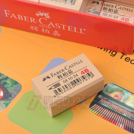 Free Shipping Faber-castell 4b faber castell eraser drawing eraser rubber 581024  stationery office & school supplies