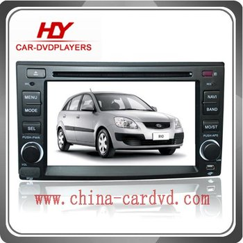 special car dvd for kia rio with gps